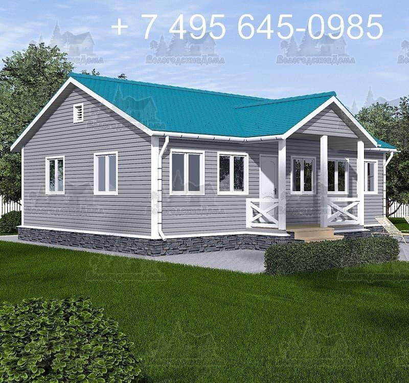 Проект дома 11.0х13.5 м
