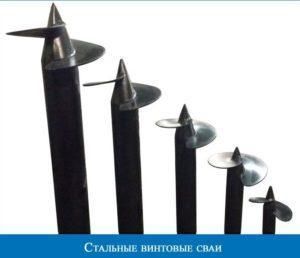 Винтовой фундамент своими руками: пошаговая инструкция