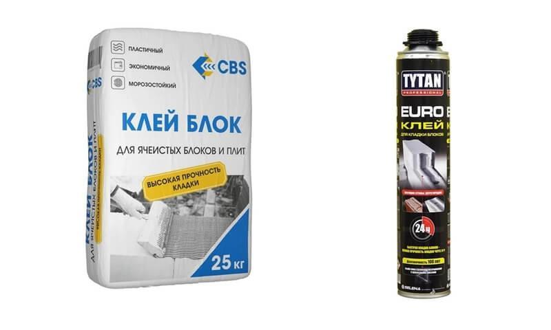 Два типа клеёв для монтажа ячеистых бетонов