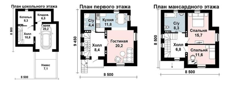 Мини дома из газобетона в трёх уровнях