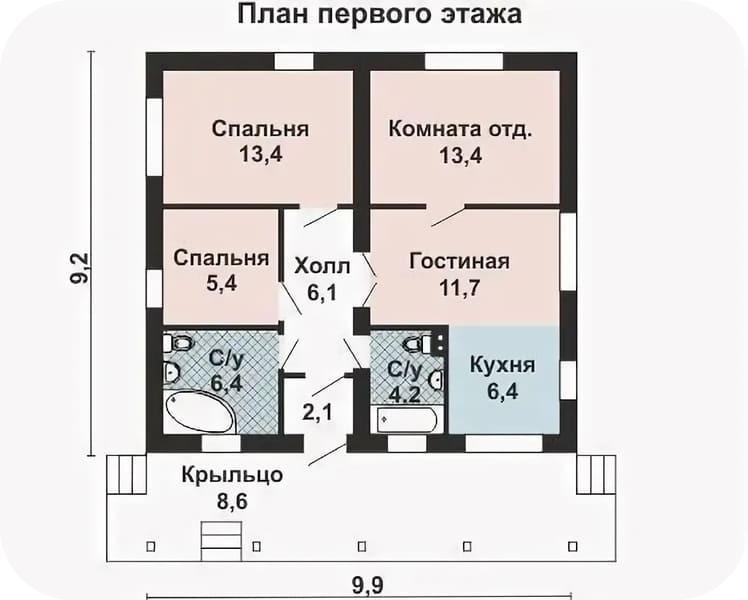 Одноэтажный дом из газоблока 9 на 9