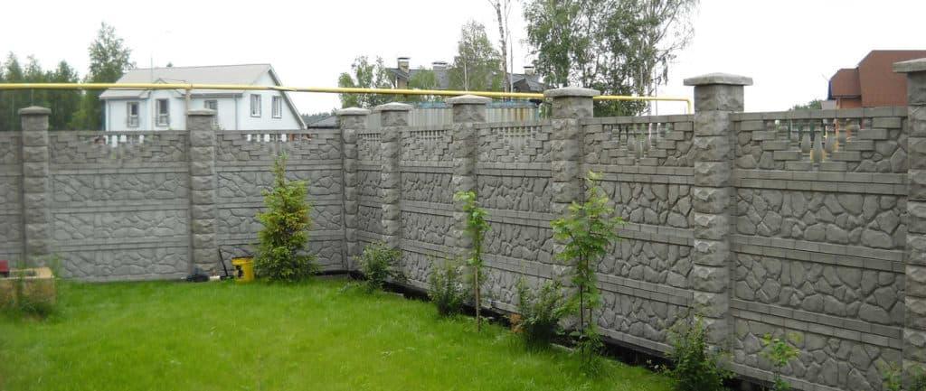 бетонированные заборы